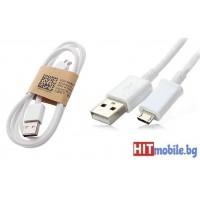 micro USB Cable Кабел за зареждане цена : 7лв.