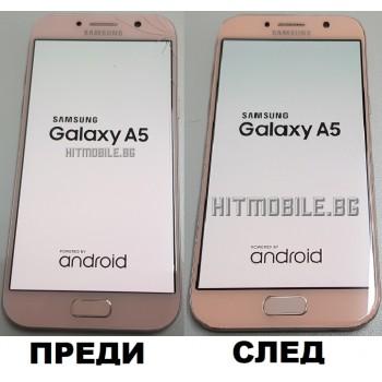 Смяна на счупени стъкла на Samsung Galaxy Note 9 , Note 8 , S9 , S9 Plus , S8 , s7 , s6 edge ,J4 Plus , J6 , J6 Plus , A6 , A6 Plus , J6 , J6 Plus , J7 , J5 , J3 , A7 , A5 , A3 2015 , 2016 , 2017 , 2018