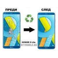 Сервиз : Ремонт на дисплей Huawei Honor 9 Lite  Цена 80лв.