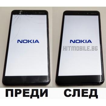 Сервиз : Ремонт на дисплей Nokia 6.1 Цена 110лв.