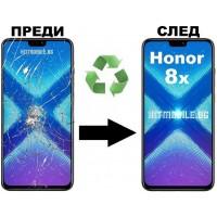 Сервиз : Ремонт на дисплей Huawei Honor 8x и 8a Цена 100лв.