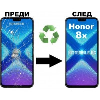 Сервиз : Ремонт на дисплей Huawei Honor 8x и 8a
