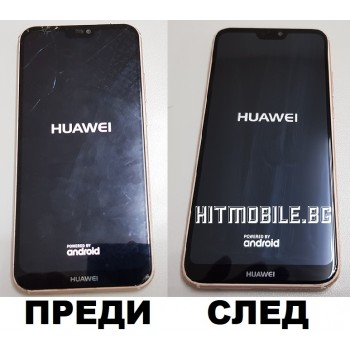 Сервиз : Ремонт на дисплей за Huawei P20 Lite Цена 85лв.