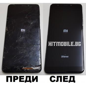 Сервиз : Ремонт на Дисплей за Xiaomi Redmi 5 и 5 Plus  Цена 70лв.