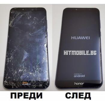 Сервиз : Ремонт на дисплей за Huawei Y6 2018 Цена 80лв.