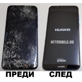 Сервиз : Ремонт на дисплей за Huawei Y7 Prime  Цена 90лв.