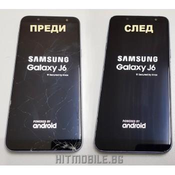 Сервиз : Ремонт на дисплей за Samsung Galaxy J6 и J6 Plus