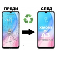 Сервиз : Ремонт на дисплей за Xiaomi Mi A3 Цена 150лв