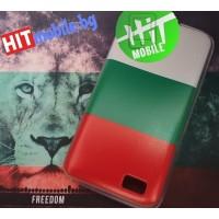 CASE България силиконов гръб за HTC Desire 310 и 626