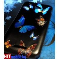 butterfly blue case SAMSUNG , LG, LENOVO , HUAWEI , HTC , ALCATEL , SONY  XPERIA , NOKIA LUMIA