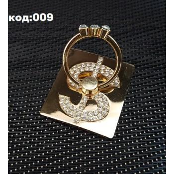 Luxory Stand луксозна стойка за всички марки и модели мобилни апарати