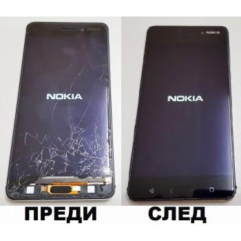 Сервиз : Ремонт на дисплей за Nokia 2 , Nokia 3 , Nokia 5 , Nokia 6 Цена 70лв.