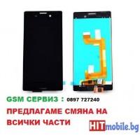 LCD Дисплей HTC One mini M4 + Тъч скрийн  цена : 49лв.