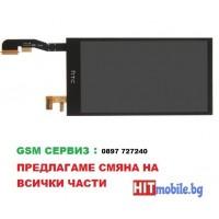 LCD Дисплей + тъч display за HTC One mini 2 M8 цена : 118лв.
