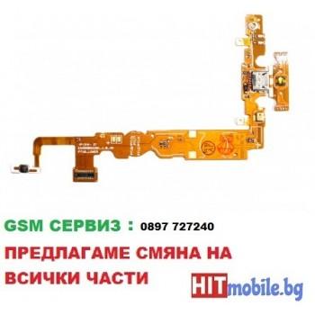 букса зареждане LG Optimus L7 II P710 цена : 16лв.