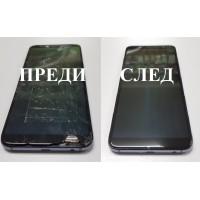 СЕРВИЗ : Смяна на счупено стъкло на SAMSUNG Galaxy A6 и A6 Plus