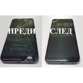 СЕРВИЗ : смяна на счупено стъкло на SAMSUNG Galaxy A6  Промо Цена : 80лв.