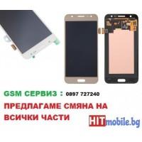 LCD Дисплей Samsung Galaxy j5 ( j500 )  цвят : БЯЛ / ЗЛАТЕН / ЧЕРЕН  цена : 130лв.