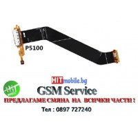 Букса за Зареждане SAMSUNG P5100 Galaxy Note 10.1