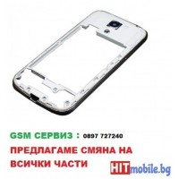 среден борд ( рамка )  Samsung Galaxy S4 mini i9190 / i9195 цена : 29лв.