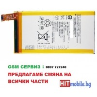 Оригинална Батерия battery  Sony Xperia Z3 mini ( Compact ) цена : 28лв.