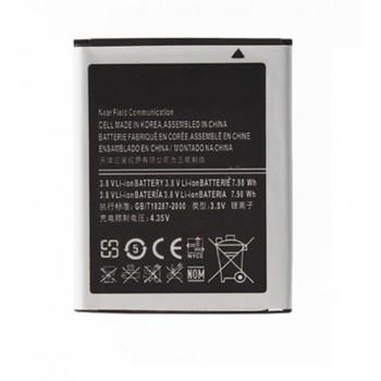 Батерия battery hi copy за Samsung Galaxy цена : 16лв.