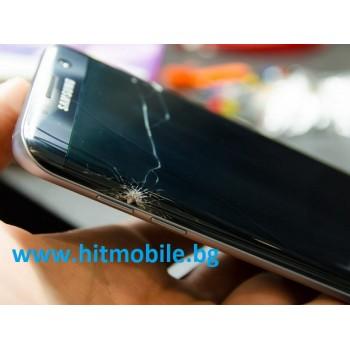 Изкупуваме LCD Дисплей със счупено стъкло за Samsung Galaxy Note 8 , Note 9 , S9 , 9 Plus , S8 , S8 Plus , S7 edge , iphone X