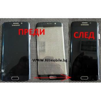 СЕРВИЗ : Ремонт на счупени стъкла на SAMSUNG Galaxy S6 Edge Цена : 150лв.