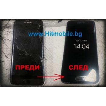 Смяна на  счупено стъкло на Samsung Galaxy S7 Edge , G935  Цена 160лв.